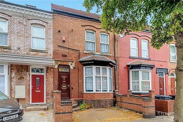 2 Bedrooms Terraced House for sale in Antrobus Road, Birmingham, West Midlands