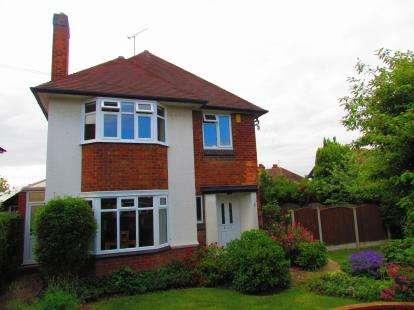 5 Bedrooms Detached House for sale in Stamford Road, West Bridgford, Nottingham, Nottinghamshire
