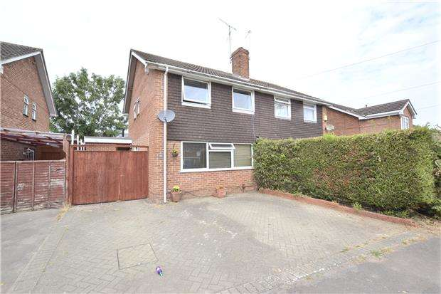 4 Bedrooms Semi Detached House for sale in Barley Close, Hardwicke, GLOUCESTER, GL2 4TE