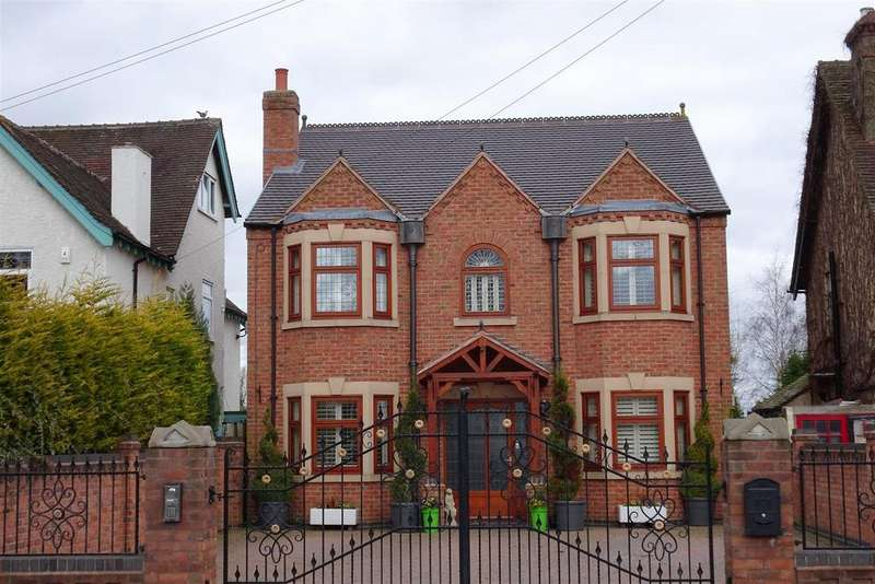 5 Bedrooms Detached House for sale in High Lane East, West Hallam, Ilkeston