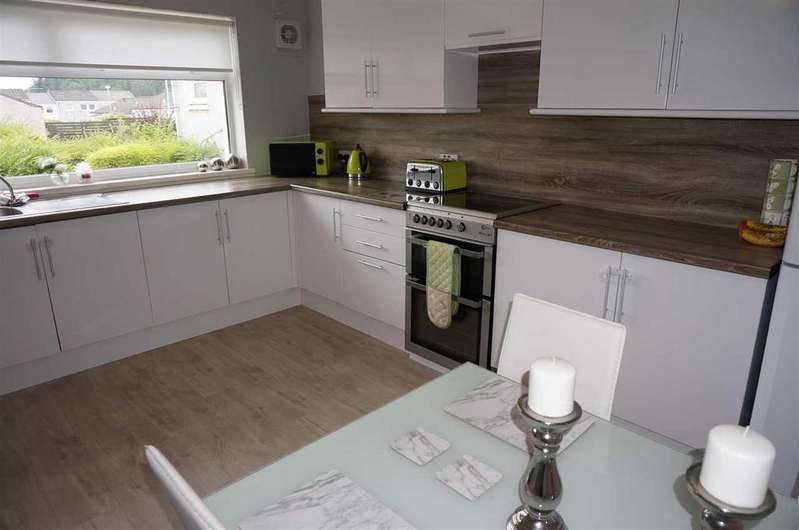 5 Bedrooms Terraced House for sale in Birch Road, Cumbernauld