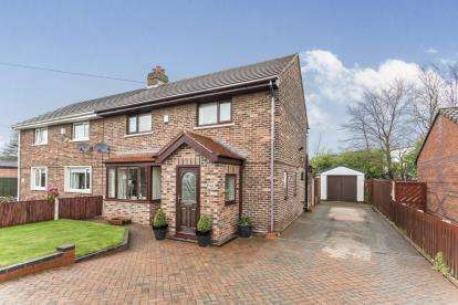 3 Bedrooms Semi Detached House for sale in Hillock Lane, Woolston, Warrington, Cheshire