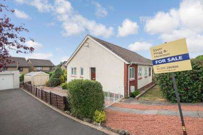 2 Bedrooms Bungalow for sale in Douglas Road, Coylton