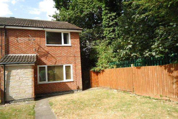 2 Bedrooms End Of Terrace House for sale in Swinford Court, Glen Parva, Leicester, LE2
