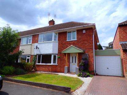 3 Bedrooms Semi Detached House for sale in Eastway Road, Wigston, Leicester, Leicestershire