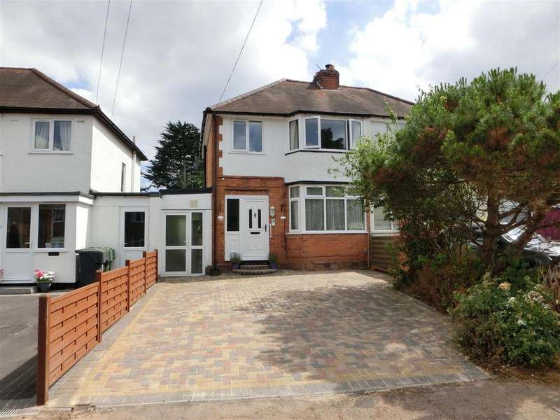 3 Bedrooms Semi Detached House for sale in Three Oaks Road, Wythall, Birmingham