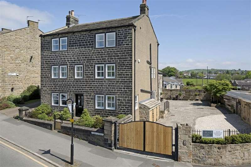 8 Bedrooms Detached House for sale in Hillcroft House Barn, Town Street, Guiseley, LEEDS, West Yorkshire