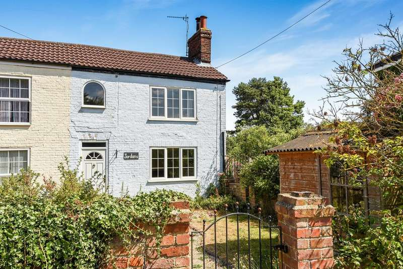 3 Bedrooms End Of Terrace House for sale in South Road, Tetford, Horncastle, LN9 6QB