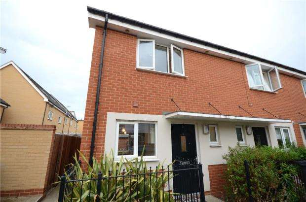 2 Bedrooms End Of Terrace House for sale in St. Agnes Way, Reading, Berkshire