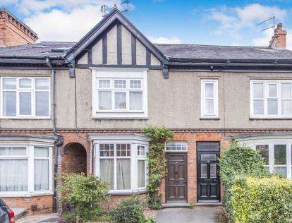 3 Bedrooms Terraced House for sale in Frederick Street, Loughborough, Leicestershire