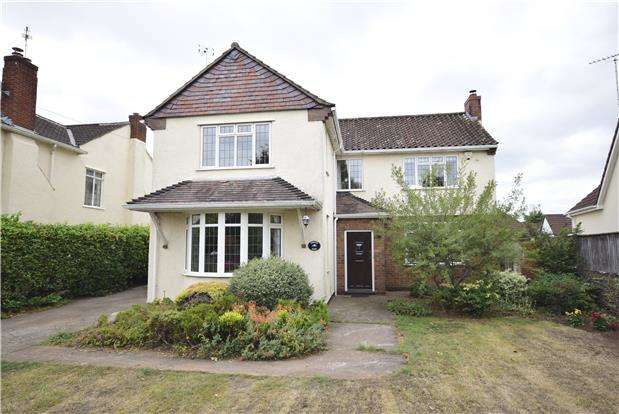 3 Bedrooms Detached House for sale in Oakdale Road, Downend, BRISTOL, BS16 6DP