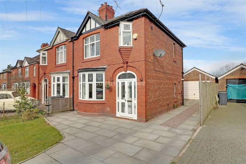 3 Bedrooms Semi Detached House for sale in Middlewich Road, Winsford