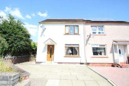 3 Bedrooms Semi Detached House for sale in Sidlaw Place, Kilmarnock, East Ayrshire