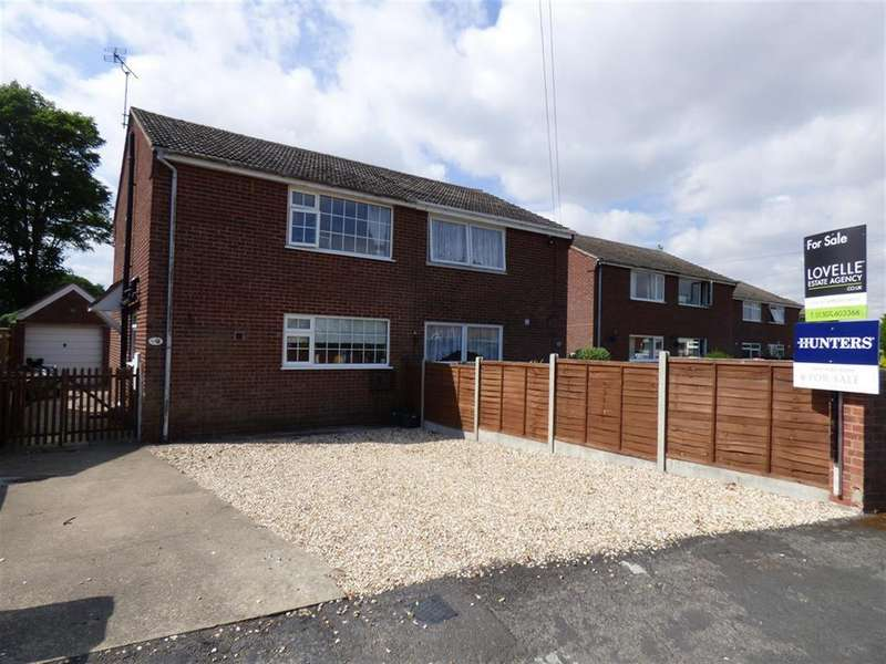 3 Bedrooms Semi Detached House for sale in Evison Way, North Somercotes, Louth, LN11 7PE