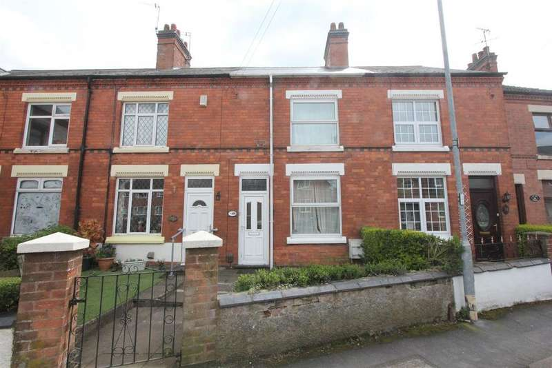 2 Bedrooms Terraced House for sale in Almeys Lane, Leicester