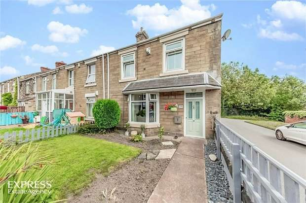 3 Bedrooms End Of Terrace House for sale in Spout Lane, Washington, Tyne and Wear