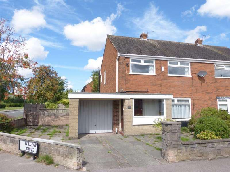 3 Bedrooms Semi Detached House for sale in Willow Drive, Skelmersdale, WN8