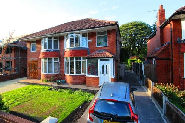 4 Bedrooms Semi Detached House for sale in Victoria Avenue East, Manchester, Lancashire, M9 7HW