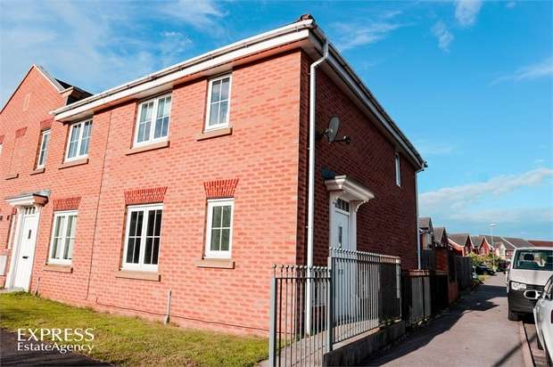 3 Bedrooms End Of Terrace House for sale in Sunningdale Way, Gainsborough, Lincolnshire