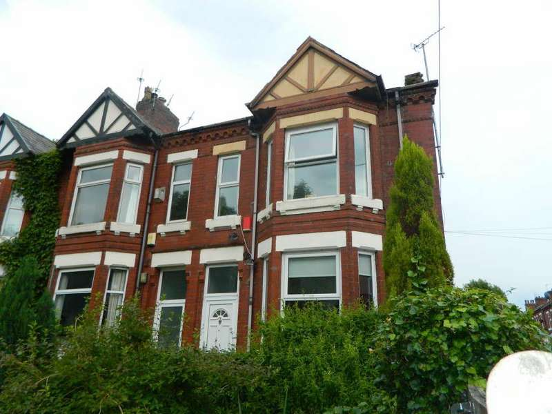 3 Bedrooms Terraced House for sale in Milton Mount, Gorton, Manchester