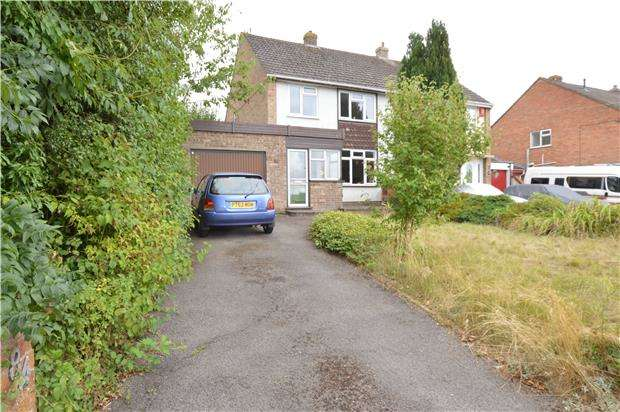 3 Bedrooms Semi Detached House for sale in Cotswold Road, Chipping Sodbury, BRISTOL, BS37 6DS