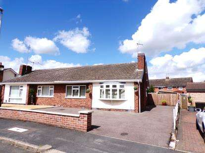 2 Bedrooms Bungalow for sale in Cardigan Drive, Wigston, Leicester, Leicestershire