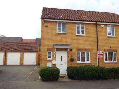 3 Bedrooms End Of Terrace House for sale in Peppercorn Way, Dunstable, Bedfordshire