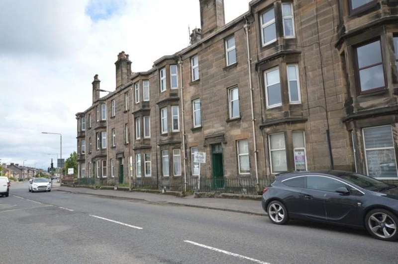 2 Bedrooms Flat for sale in Glasgow Road, Dumbarton G82 1DR