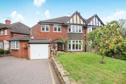 4 Bedrooms Semi Detached House for sale in Grange Road, Erdington, Birmingham, West Midlands