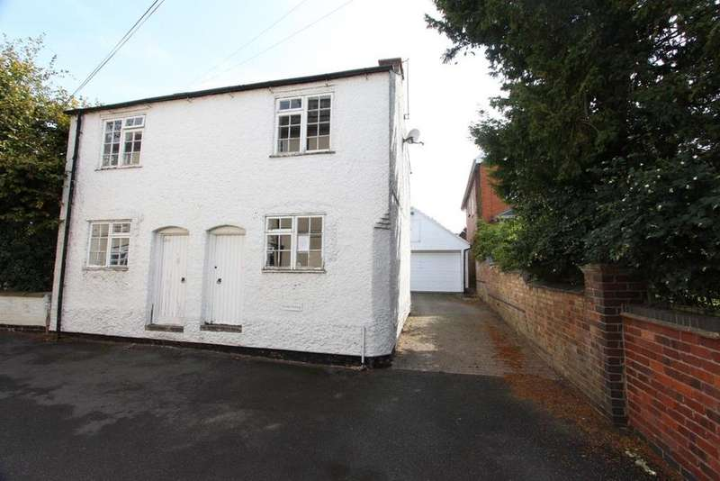3 Bedrooms House for sale in College Street, Ullesthorpe, Lutterworth