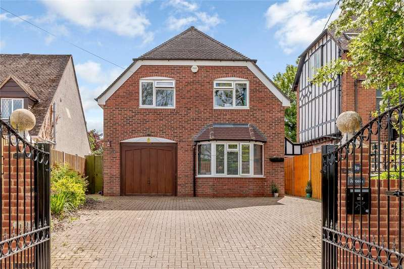 5 Bedrooms Detached House for sale in The Avenue, Churchdown, Gloucestershire, GL3