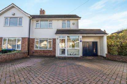 3 Bedrooms Semi Detached House for sale in Abbotsford Avenue, Great Barr, Birmingham, West Midland
