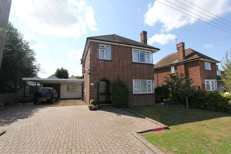 3 Bedrooms Detached House for sale in Rotten Row, Pinchbeck, Spalding, Lincolnshire, PE11 3RH