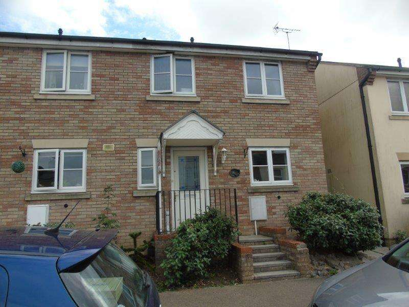 3 Bedrooms Semi Detached House for sale in Parragate Road, Cinderford