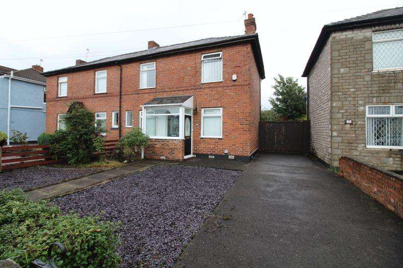 3 Bedrooms Semi Detached House for sale in Bailey Drive, Bootle