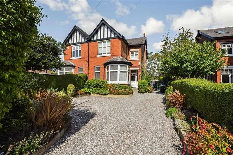 4 Bedrooms Semi Detached House for sale in Broad Road, Sale, M33