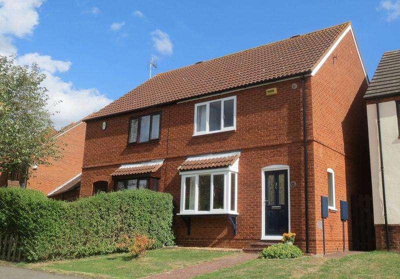 3 Bedrooms Semi Detached House for sale in Walgrave Drive, Bradwell, Milton Keynes