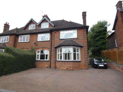 5 Bedrooms Semi Detached House for sale in Ashby Road, Burton-On-Trent, Staffordshire