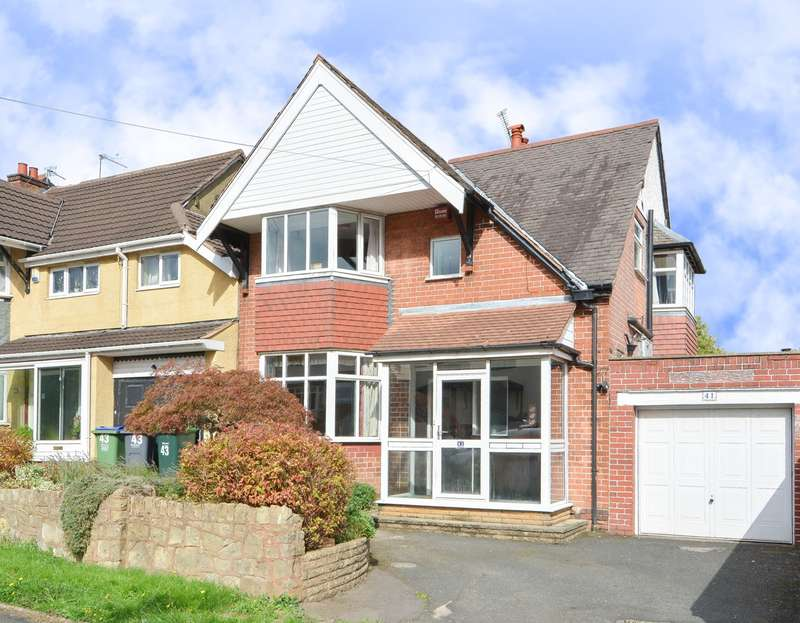 4 Bedrooms Link Detached House for sale in Harborne Road, Oldbury, B68