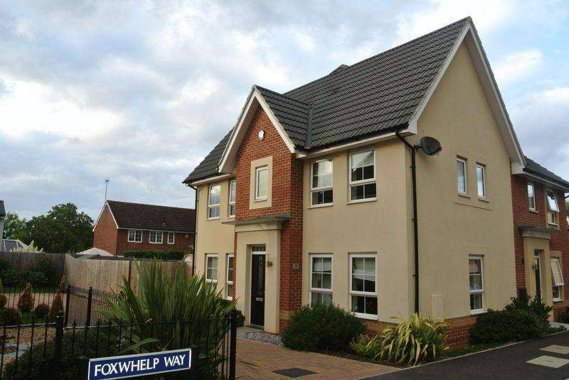 3 Bedrooms Semi Detached House for sale in Foxwhelp Way, Gloucester