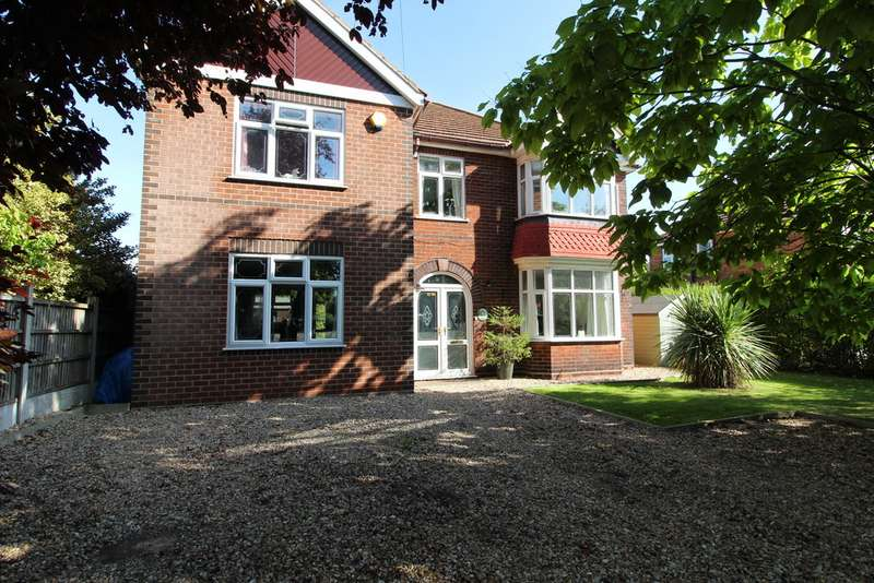 5 Bedrooms Detached House for sale in Willingham Road, Knaith Park DN21