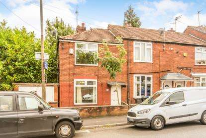 2 Bedrooms End Of Terrace House for sale in Gordon Street, Heaton Norris, Stockport, Cheshire