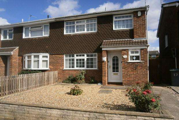 3 Bedrooms Semi Detached House for sale in Shire Close, Western Park, Leicester, LE3