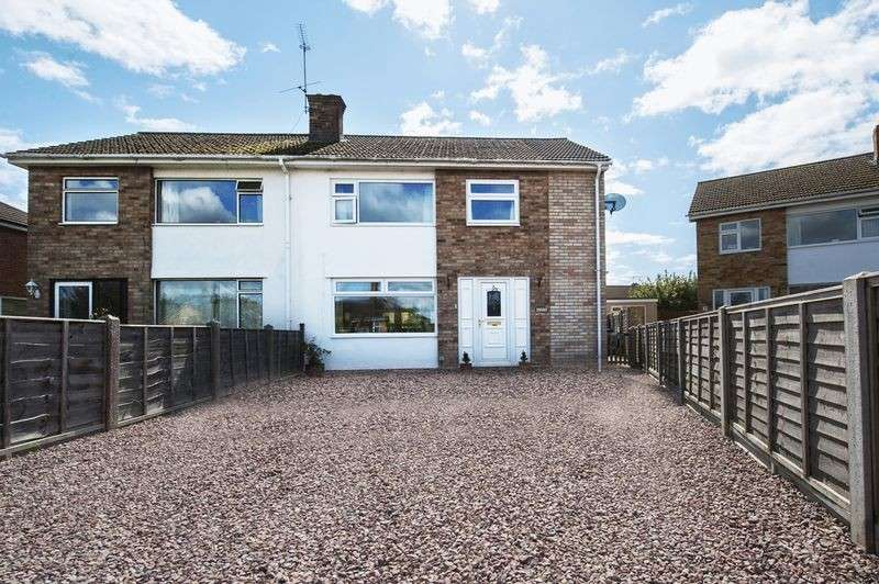 3 Bedrooms Property for sale in Snowdon Gardens, Gloucester