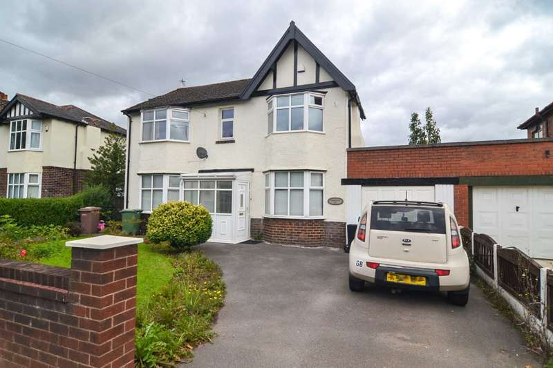 3 Bedrooms Detached House for sale in Ashton Road, Newton Le Willows