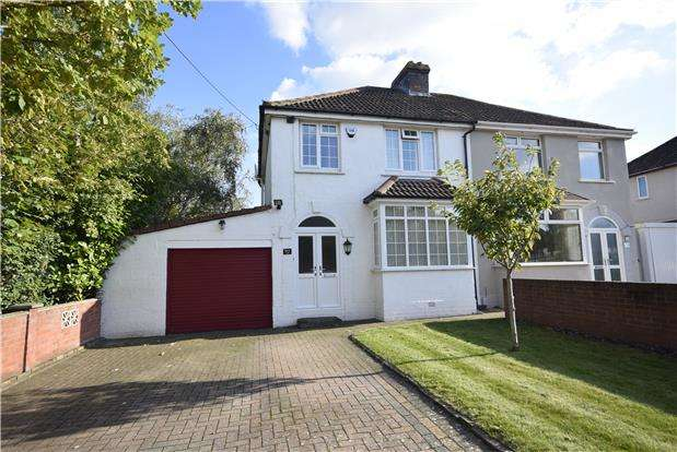 3 Bedrooms Semi Detached House for sale in Sweets Road, BRISTOL, BS15 1XE