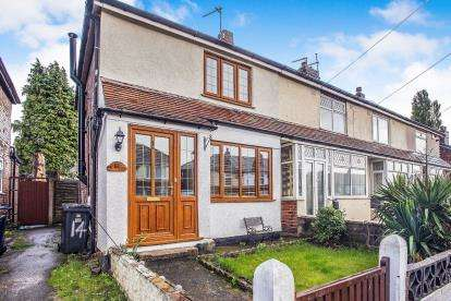 2 Bedrooms End Of Terrace House for sale in Young Avenue, Leyland, Lancashire, .