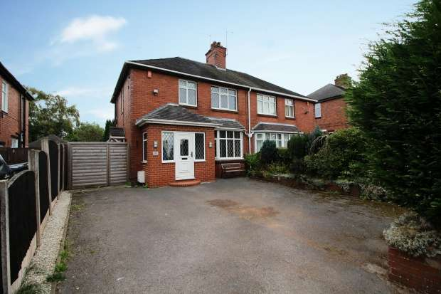 3 Bedrooms Semi Detached House for sale in Gravelly Bank, Stoke-On-Trent, Staffordshire, ST3 7EF