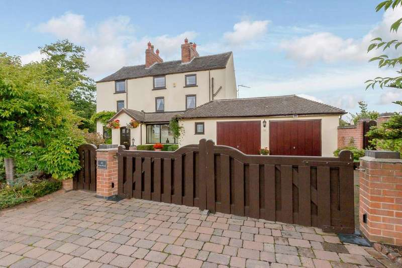 4 Bedrooms House for sale in Derby Road, Stanley, Derbyshire