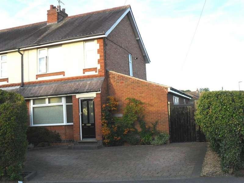 3 Bedrooms Semi Detached House for sale in Station Road, Elmesthorpe
